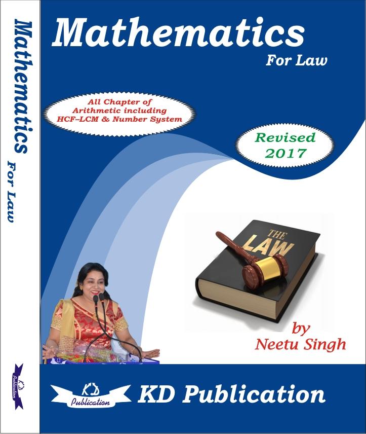 kd-book